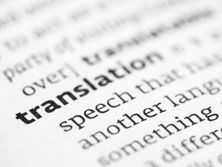 translation2